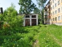 Первоуральск, улица 1-го Мая, хозяйственный корпус