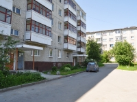 Pervouralsk, Emelin st, house 2А. Apartment house