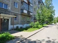 Pervouralsk, Emelin st, house 2. Apartment house