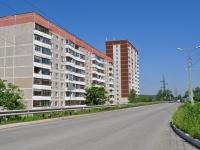 Pervouralsk, Emelin st, 房屋 3А. 公寓楼