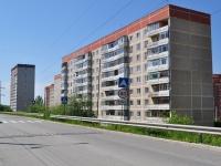 Pervouralsk, Emelin st, house 3А. Apartment house