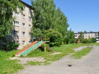Pervouralsk, Emelin st, house 4А. Apartment house