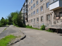 Pervouralsk, Emelin st, house 4Б. Apartment house
