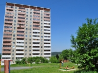 Pervouralsk, Emelin st, house 5. Apartment house