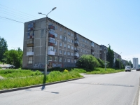 Pervouralsk, Emelin st, house 6. Apartment house