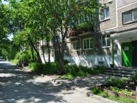Первоуральск, улица Емлина, дом 6. многоквартирный дом