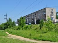 Pervouralsk, Emelin st, 房屋 6. 公寓楼