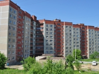 Pervouralsk, Emelin st, house 7. Apartment house