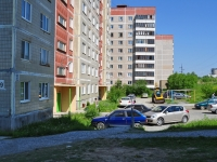 Pervouralsk, Emelin st, house 9. Apartment house
