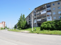 Pervouralsk, Emelin st, house 10. Apartment house