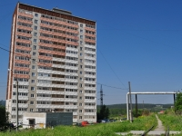Pervouralsk, Emelin st, house 13. Apartment house