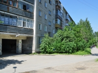 Pervouralsk, Emelin st, house 14. Apartment house