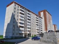 Первоуральск, улица Емлина, дом 15. многоквартирный дом