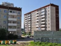 Pervouralsk, Emelin st, 房屋 15. 公寓楼