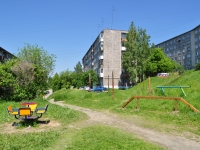 Pervouralsk, Emelin st, house 16А. Apartment house