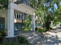 Pervouralsk, Emelin st, house 16Б. Apartment house
