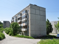 Pervouralsk, Emelin st, house 16В. Apartment house