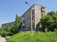 Pervouralsk, Emelin st, house 16. Apartment house