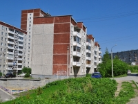 Pervouralsk, Emelin st, house 17. Apartment house