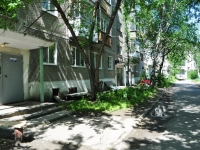 Pervouralsk, Emelin st, house 18А. Apartment house