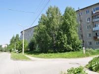 Pervouralsk, Emelin st, 房屋 18. 公寓楼