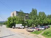 Pervouralsk, Emelin st, house 18. Apartment house