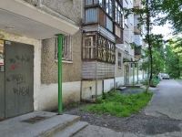 Pervouralsk, Emelin st, house 20Б. Apartment house
