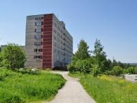 Pervouralsk, polyclinic №2, Emelin st, house 22