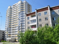 Pervouralsk, Emelin st, house 23. Apartment house
