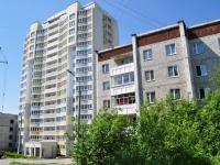 Первоуральск, улица Емлина, дом 23. многоквартирный дом