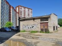 Первоуральск, улица Емлина, хозяйственный корпус