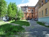 Первоуральск, Герцена ул, дом 2