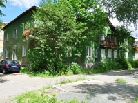 Pervouralsk, Gertsen st, house 3. Apartment house