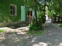 Первоуральск, Герцена ул, дом 5