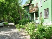 Первоуральск, улица Герцена, дом 5. многоквартирный дом