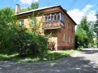 Pervouralsk, Gertsen st, house 7А. Apartment house