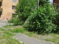 Pervouralsk, Gertsen st, 房屋 7А. 公寓楼