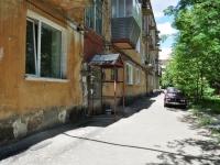 Первоуральск, улица Герцена, дом 7. многоквартирный дом
