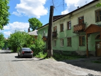 Pervouralsk, Gertsen st, house 9А. Apartment house