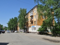 Pervouralsk, Gertsen st, house 10. Apartment house