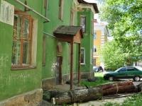 Первоуральск, улица Герцена, дом 11А. многоквартирный дом