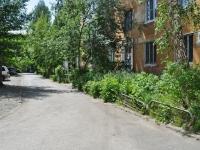Первоуральск, улица Герцена, дом 12А. многоквартирный дом