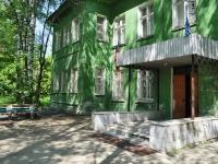 Первоуральск, Герцена ул, дом 12