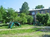 Pervouralsk, Gertsen st, 房屋 14А. 公寓楼