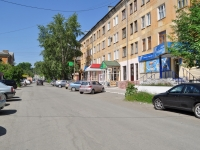 Pervouralsk, Gertsen st, house 14. Apartment house