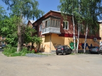 Pervouralsk, Gertsen st, house 15. Apartment house