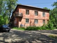 Первоуральск, улица Герцена, дом 17А. многоквартирный дом