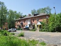 Pervouralsk, Gertsen st, house 17А. Apartment house