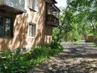 Pervouralsk, Gertsen st, 房屋 17Б. 公寓楼