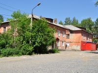 Pervouralsk, Gertsen st, house 17. Apartment house